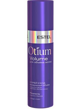 Средство для укладки волос Estel Professional Otium Volume 200 мл