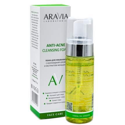 Пенка для умывания ARAVIA Laboratories, Anti-Acne Cleansing Foam, 150 мл