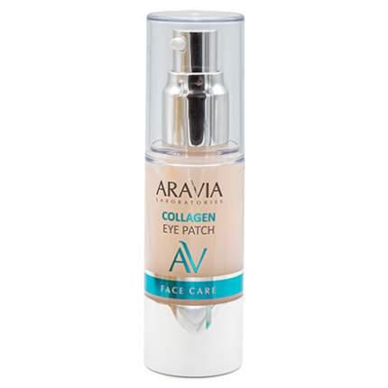 Жидкие патчи ARAVIA Laboratories, Collagen, 30 мл