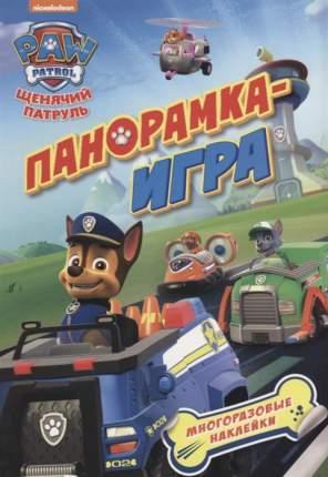 Щенячий патруль, Спасательные миссии (Панорамка-игра)