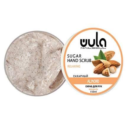 Сахарный скраб для рук WULA Nailsoul «Миндаль», 150 мл