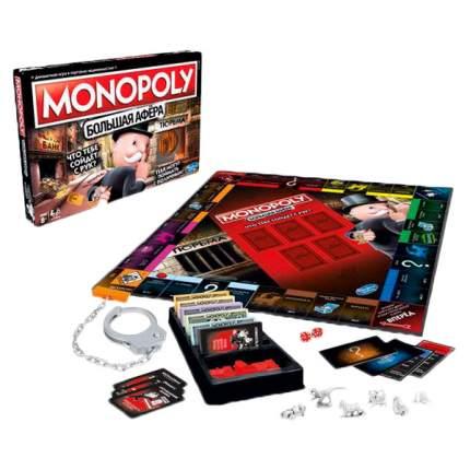Экономические настольные игры Монополия Большая афера E1871121