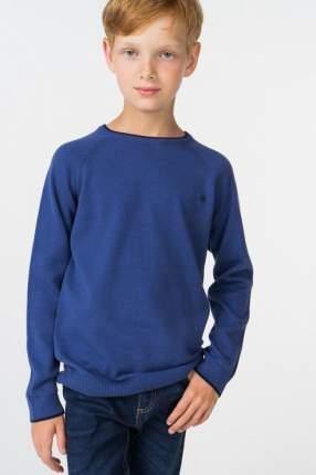 Свитер для мальчика Mayoral, цв.синий, р-р 128