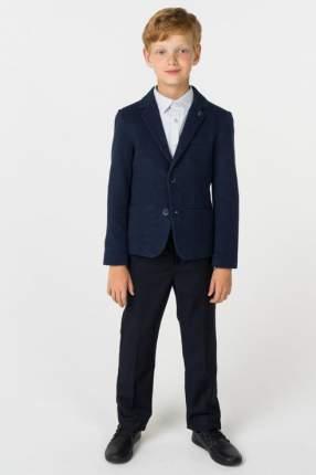 Пиджак Acoola 20140130032 цв.синий р.146