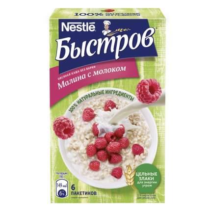 Каша Nestle Быстров малина с молоком овсяная без варки 6 пакетиков 240 г