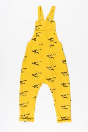 Полукомбинезон для мальчика Artie, цв.желтый, р-р 98