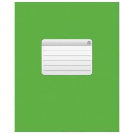 Тетрадь, 48 листов, А5, зеленая