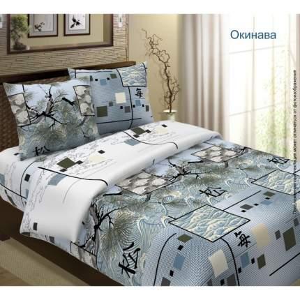 Комплект постельного белья Традиция текстиля Окинава полутораспальный