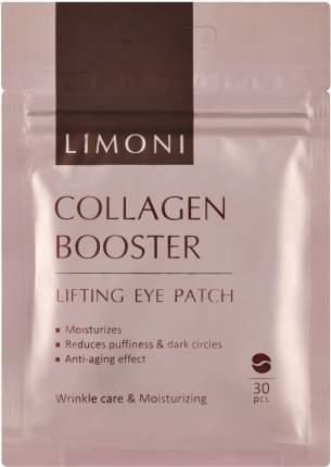 Патчи для глаз Limoni Collagen Booster Lifting Eye Patches, 30 шт