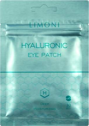 Патчи для глаз Limoni Hyaluronic Eye Patches, 30 шт