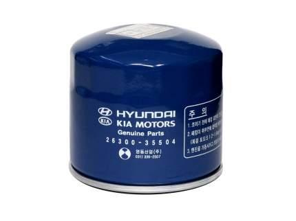Фильтр масляный двигателя Hyundai-KIA 2630035504