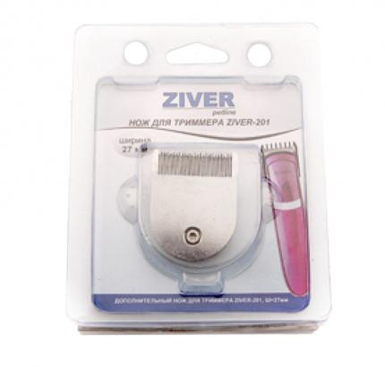 Сменный нож для триммера Ziver-201 27 мм (27 мм, )