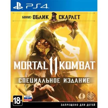 Игра для PlayStation 4 Mortal Kombat 11. Special Edition