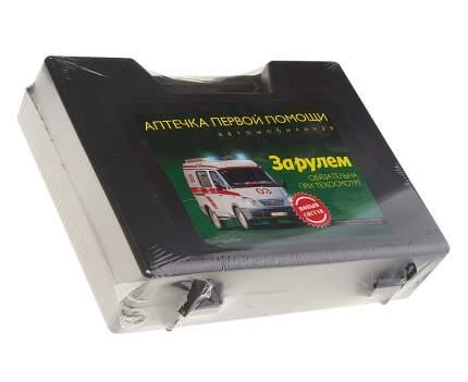 Аптечка автомобильная За Рулём АПП-475