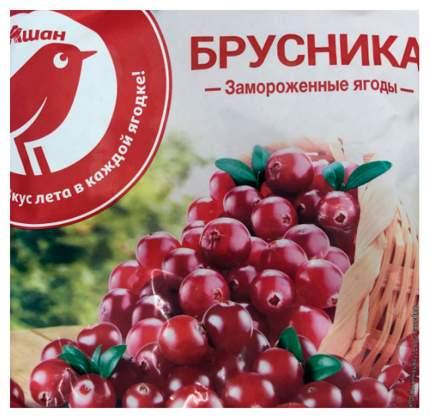 Брусника АШАН замороженная 300 г