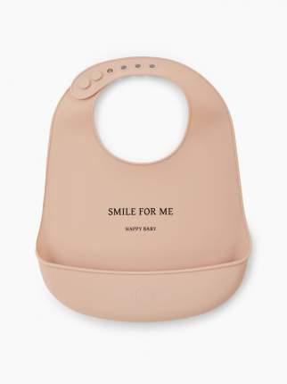 Нагрудный фартук Happy Baby силиконовый, nude