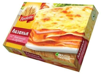 Лазанья Perfetto С ветчиной и сыром 350 г