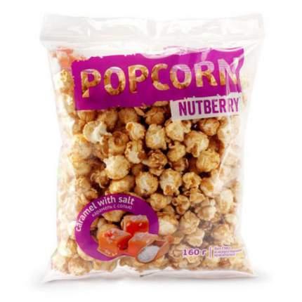 Попкорн Nutberry со вкусом сладко-соленой карамели 160 г