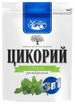 Цикорий Бабушкин Хуторок со стевией и сливками растворимый 130 г