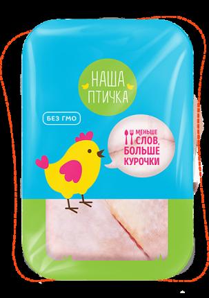 Бедро цыпленка-бройлера Наша птичка замороженное ~1 кг