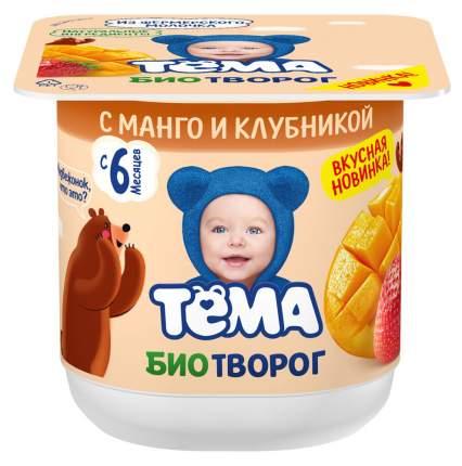 Биотворог Тема Манго-клубника 4,2% 100 г