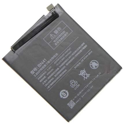 Аккумуляторная батарея для Xiaomi Redmi Note 4 (BN41) 4100 mAh