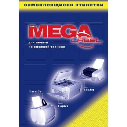 Этикетки самоклеящиеся Mega Label А4 маленькие 100 л