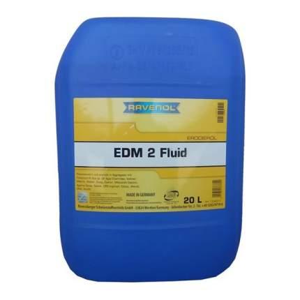 Диэлектрическая жидкость для обработки металлов RAVENOL Erodieroel EDM2 Fluid (20л)