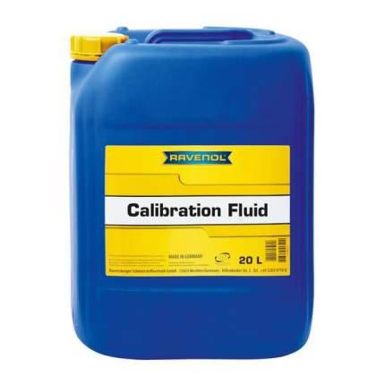 Жидкость калибровочная RAVENOL Calibration Fluid (20л)