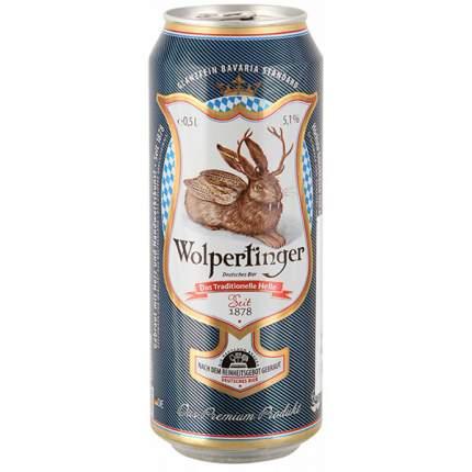 Пиво Вольпертингер светлое  0,5л ж/б