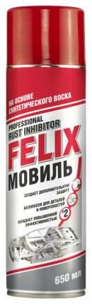 Felix  автоконсервант (мовиль) в аэрозольной упаковке  аэрозоль  650мл 410060006