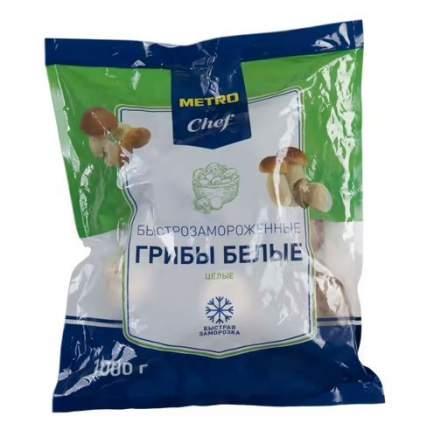 Белые грибы быстрозамороженные Metro Chef целые 1 кг