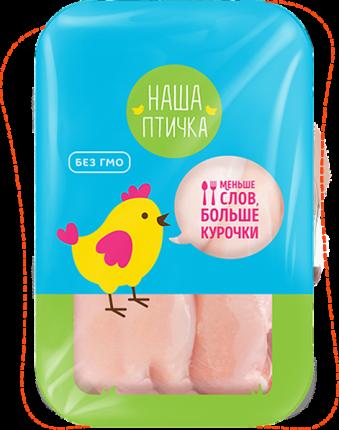 Грудка цыпленка-бройлера филе Наша птичка замороженная 1000 г