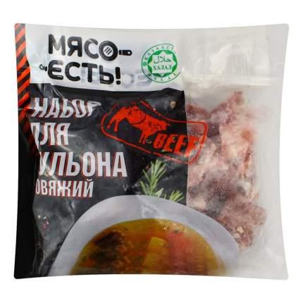 Суповой набор говяжий Мясо Есть! замороженный +-1 кг