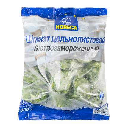 Шпинат Metro Chef листовой быстрозамороженный 1 кг