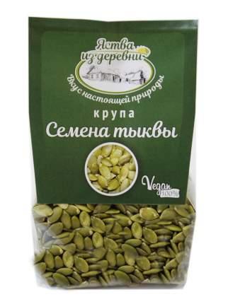 Семена тыквы  Яства из деревни 400 гр