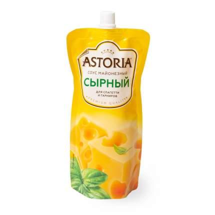 Соус майонезный Astoria Сырный 42% 1 кг