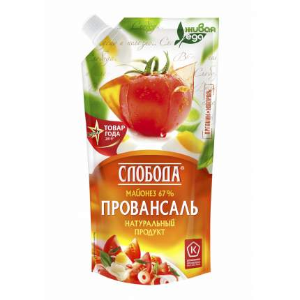 Майонез Слобода Живая еда Провансаль 67% 230 мл