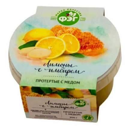 Лимон ФЭГ с имбирем и медом 200 г