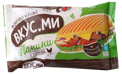 Панини Вкус.Ми итальянский бутерброд с курицей