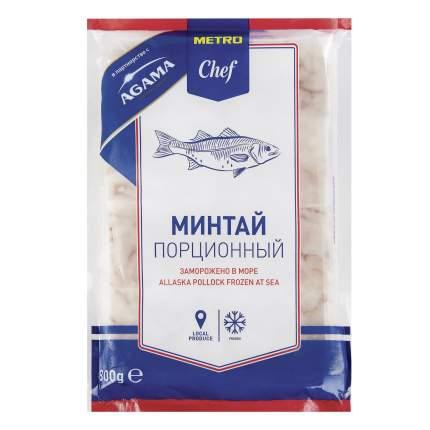 Минтай Metro Chef замороженный филе 800 г