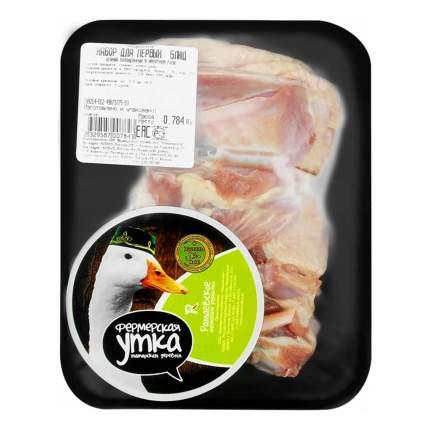 Набор из мяса утки Рамаевское Халяль замороженный ~750 г