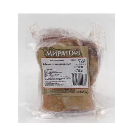 Ноги говяжьи Мираторг замороженные ~1 кг