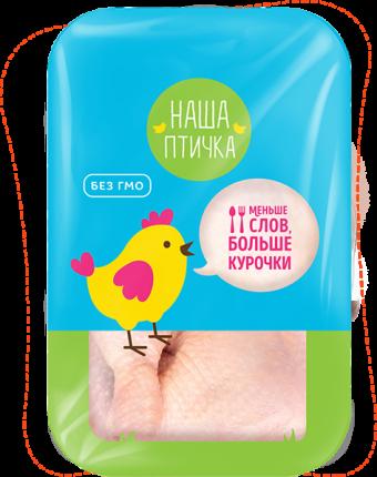 Окорочок цыпленка-бройлера Наша птичка замороженный ~1 кг