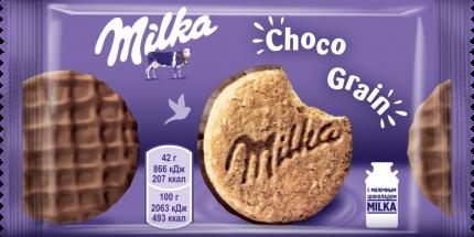 Печенье Milka С овсяными хлопьями покрытое молочным шоколадом 42 г
