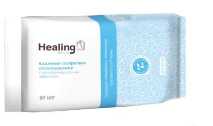 Салфетки влажные очищающие Healing derm 50 шт.