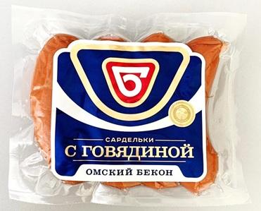 Сардельки Омский Бекон Говяжьи 400 г