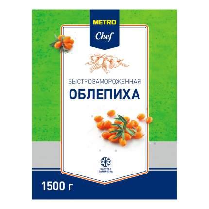 Облепиха Metro Chef быстрозамороженная 1,5 кг