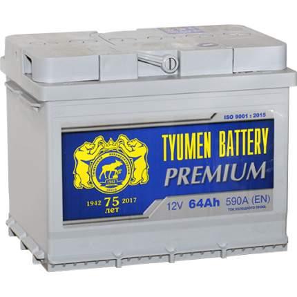 "Аккумулятор легковой ""Tyumen Battery"" Premium 64Ач п/п L2"