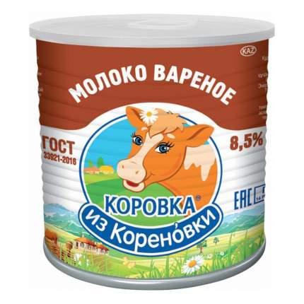 Сгущенное вареное молоко Коровка из Кореновки 8,5% 360 г